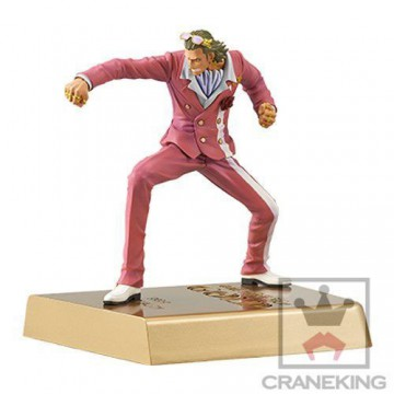 FIGURA GUILD TESORO (ONE PIECE) - MANHOOD 2 DXF
