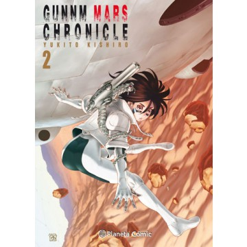 GUNNM MARS CHRONICLE 02
