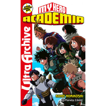 MY HERO ACADEMIA: ULTRA ARCHIVE
