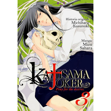 KAMISAMA NO JOKER 03