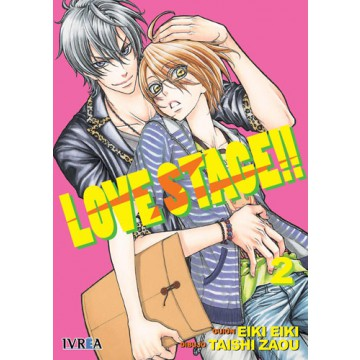 LOVE STAGE 02