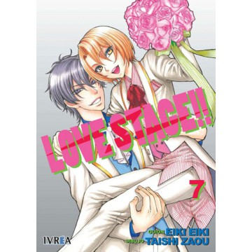 LOVE STAGE 07