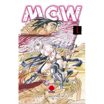 MAD CHIMERA WORLD 01 (de 04)