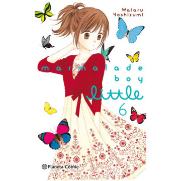 MARMALADE BOY LITTLE 06