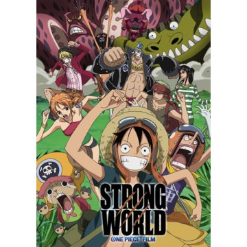 DVD ONE PIECE: STRONG WORLD