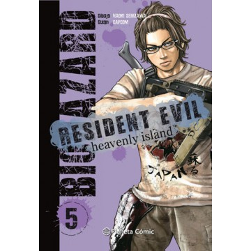 RESIDENT EVIL HEAVENLY ISLAND 05 (de 05)