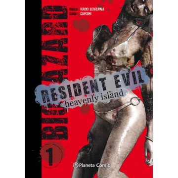 RESIDENT EVIL HEAVENLY ISLAND 01 (de 05)