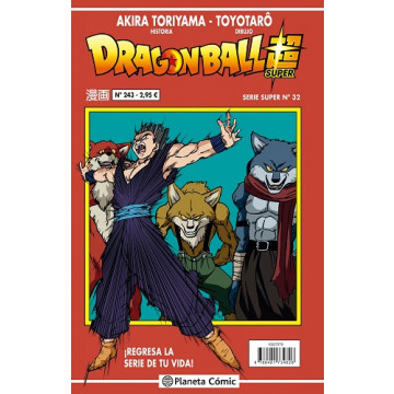 DRAGON BALL SUPER 32 (SERIE ROJA Nº 243)