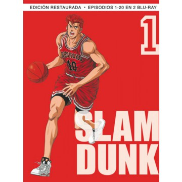 BLURAY SLAM DUNK BOX1 (Ep. 1-20)