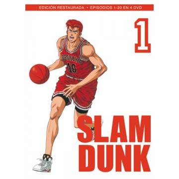 DVD SLAM DUNK BOX1 (Ep.1-20)