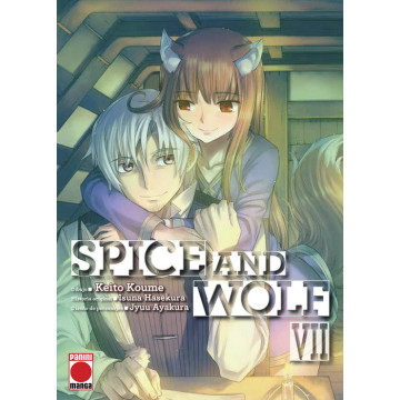 SPICE AND WOLF 07