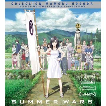 BLURAY SUMMER WARS - EDICIÓN DIGIBOOK