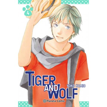 TIGER AND WOLF 04 (de 6)