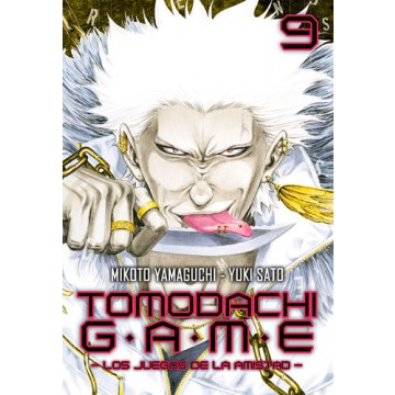TOMODACHI GAME 09