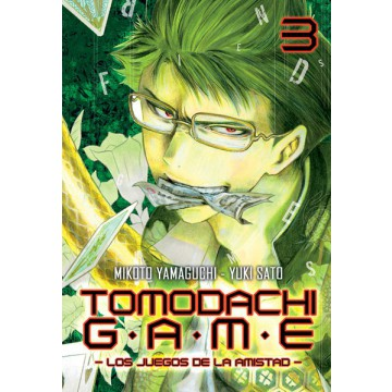 TOMODACHI GAME 03