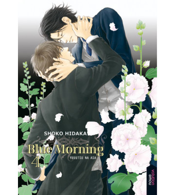 BLUE MORNING 04