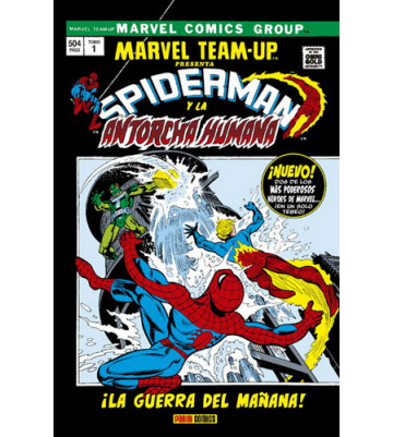 MARVEL TEAM-UP 01: ¡LA GUERRA DEL MAÑANA! (Marvel gold)